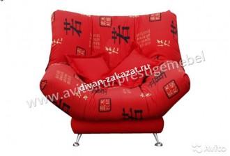 Кресло клик-кляк трансформер N 702-5