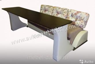 Диван 3 в одном со с столом № 555-2