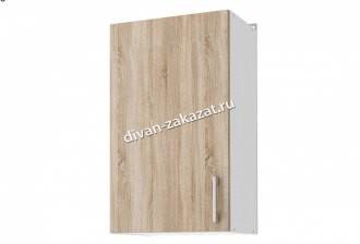 Шкаф навесной Уют СТЛ.275.01