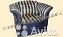 Кресло для отдыха N7