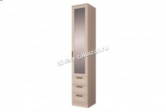 Шкаф с ящиками и зеркальной дверью Орион