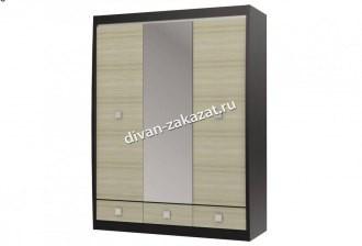 Шкаф с зеркалом 3-х дверный с 3-мя ящиками Ксено СТЛ.078.16
